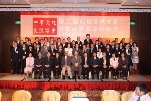 http://ccea20050430.org/storepage/picture/Image/08/b1..jpg