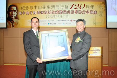 http://ccea20050430.org/storepage/picture/Image/2012111103.jpg