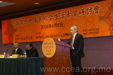 http://ccea20050430.org/storepage/picture/Image/4813.jpg