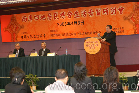 http://ccea20050430.org/storepage/picture/Image/4815.jpg